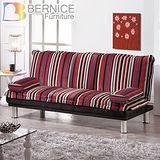 Bernice-羅莎布沙發床(送抱枕)
