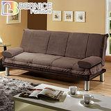 Bernice-休斯布沙發床(送抱枕)