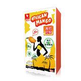 【八福台康】非洲芒果無糖軟糖 (80g/盒)