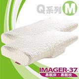IMAGER-37易眠枕 智慧型 記憶枕 QM 對枕