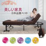 【Simple Life 】增高型14段免組裝折疊床(贈記憶棉床墊)-MTN