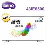 【促銷】BenQ 43吋護眼低藍光LED液晶顯示器+視訊盒(43IE6500) 含運送