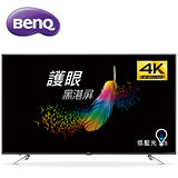 BenQ 55吋4KUHD LED液晶顯示器+視訊盒55IZ7500 送風騰16吋立扇