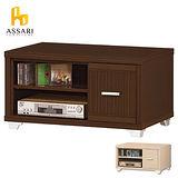 ASSARI-經典1抽3尺電視櫃(寬88*深53*高47cm)