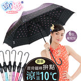 獨家降溫10℃直自動傘-拚點【葡萄紫】SGS認證/防曬美白/抗UV/降溫傘-日本雨之戀