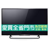 歌林55吋低藍光顯示器 含視訊盒KLT-55EVT01含配送到府+標準安裝
