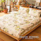 幸福晨光《晨間花露(綠)》單人二件式100%精梳棉床包枕套組