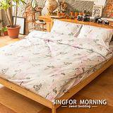 幸福晨光《晨間花露(粉)》單人二件式100%精梳棉床包枕套組