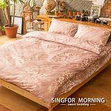 幸福晨光《歐花雅苑》單人二件式100%精梳棉床包枕套組