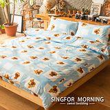 幸福晨光《奶油熊(藍)》單人二件式100%精梳棉床包枕套組
