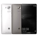 Huawei Mate 8 八核心6吋4G LTE指紋辨識手機(3G/32G版)-贈原廠皮套