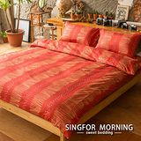 幸福晨光《悠閒物語(紅)》雙人三件式100%精梳棉床包枕套組