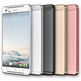 HTC One X9 八核心雙卡雙待光學防手震智慧型手機 (3G/32G)-贈專用皮套+抗藍光鋼保+手機/平板支架+韓版收納包+彩色傳輸線