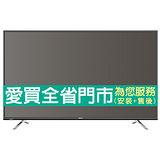 HERAN禾聯65型液晶顯示器 含視訊盒HF-65DA1 含配送到府+標準安裝