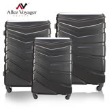 【法國 奧莉薇閣】旅空行者三件組PC硬殼輕量行李箱登機箱(多色任選)