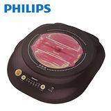 『PHILIPS 』☆ 飛利浦 黑晶爐星燦黑 HD-4998 / HD4998