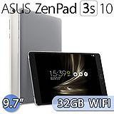 ASUS 華碩 ZenPad 3S 10 4G/32GB WIFI版 (Z500M) 9.7吋 六核心超薄平板電腦(極致灰/完美銀)【送平板皮套+螢幕保護貼+觸控筆+USB隨身燈】