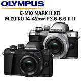 OLYMPUS E-M10 MARK II 14-42mm II R (公司貨)-送32G+原廠電池+WT3520 大腳架+UV鏡+減壓背帶+原廠包+保護貼