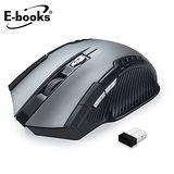 E-books六鍵式省電無線滑鼠M34