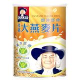 健康認證食品【桂格即沖即食大燕麥片800G(6罐)】