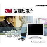 【3M】 23吋 LCD/NB 寬螢幕16:9 防窺護目鏡 PF23.8W9 ( 297*528mm)