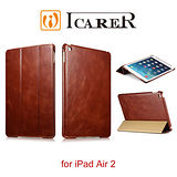 ICARER 復古系列 iPad Air 2 三折站立 手工真皮皮套