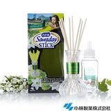 日本小林製藥香花蕾竹飄香 英式庭園香 2入(正廠貨)