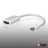 [ZIYA] Mac 轉接線 (Mini DisplayPort to HDMI) 視訊轉接線 - 輕短型