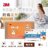 3M Filtrete防蹣床墊-低密度標準型 雙人送3M枕心2入