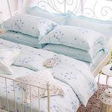 OLIVIA 《卡瑞莎 綠》 雙人兩用被套床包四件組 300織精梳純棉系列