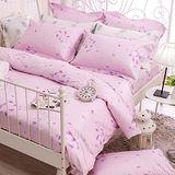 OLIVIA 《卡瑞莎 粉紫》 雙人兩用被套床包四件組 300織精梳純棉系列
