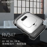 【美國KOBOT】智慧型回充吸塵掃地機器人 RV347全新福利品 -銀
