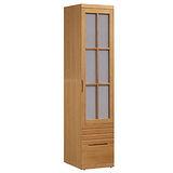 【AS】格倫達1.5x7尺日式松沐半實木衣櫃