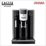 GAGGIA ANIMA 全自動咖啡機 110V (HG7272)