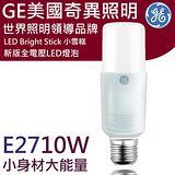 4入 GE奇異 新一代 雪糕燈 全電壓 10W LED 燈泡 (白黃光)