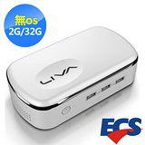 ECS LIVA X2 精英迷你PC(2G/32G) (無作業系統)