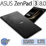 ASUS ZenPad 3 8.0 7.9吋/六核心/4G/32GB/LTE版 通話平板電腦 (Z581KL)(迷霧黑)-送8吋保護套+螢幕保護貼+觸控筆