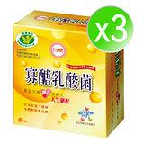 台糖健字號寡醣乳酸菌順暢組x3盒