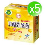 台糖健字號寡醣乳酸菌順暢組x5盒
