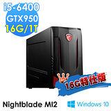 msi微星】Nightblade MI2-014TW i5-6400 GTX950 WIN10(16G特仕版)