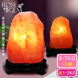 【瑰麗寶】《買大送小》精選玫瑰寶石鹽燈超值組 買6-7KG送1-2KG鹽燈