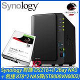 Synology 群暉 DS216+II 2Bay NAS+希捷 8TB NAS碟*2(ST8000VN0002)