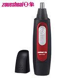 《日象》電動鼻毛修整器(電池式) ZONH-5220M 贈LED鑰匙圈