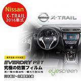EyeScreen Nissan X-TRAIL 2016車式 EverDry PET 車上導航螢幕保護貼(無保固)