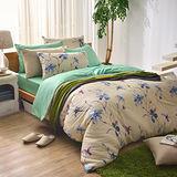 MONTAGUT-莫內花園-精梳棉-雙人四件式兩用被床包組