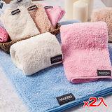 ★2件超值組★MORINO超細纖維素色毛巾(37*75cm)