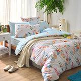MONTAGUT-卡樂芙雨林-純棉-雙人四件式兩用被床包組