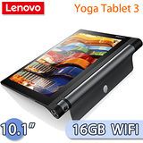 Lenovo YOGA Tablet 3 10.1吋/翻轉鏡頭/2G/16GB/ WIFI版 平板電腦 (YT3-X50F) -送專用皮套+保護貼+觸控筆