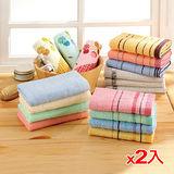 ★2件超值組★1881 純棉素色毛巾4入/組(33*76cm)