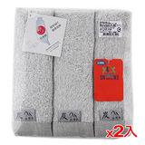 ★2件超值組★1881 竹炭毛巾3入/組(33*76cm)
